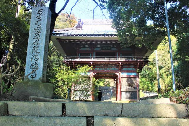 kiyotaki-gosyuin006