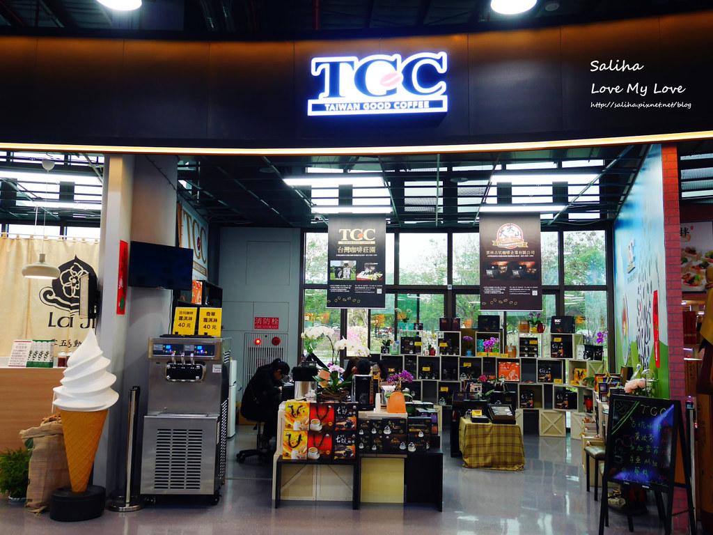 雲林古坑綠隧驛站TGC咖啡 (3)