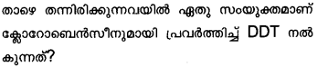 Plus Two Chemistry Model Question Papers Paper 2 7