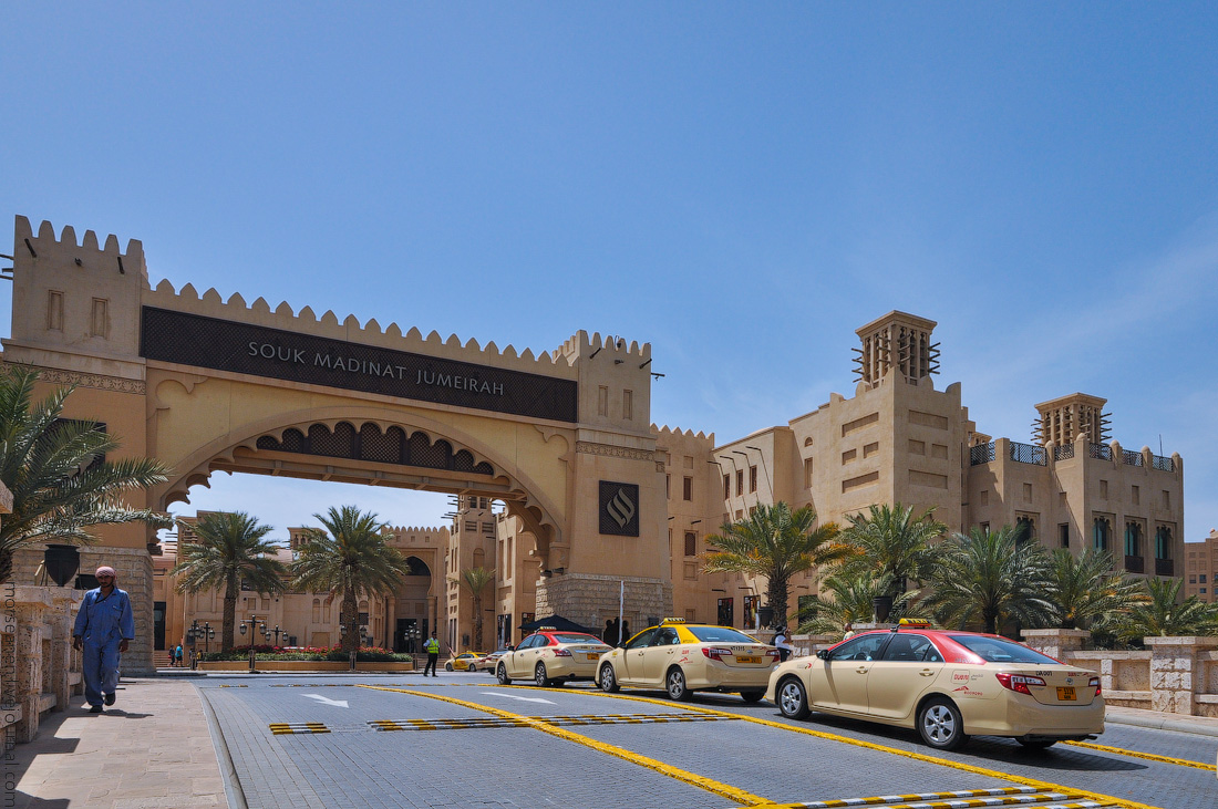 Madinat-Dubai-(15)