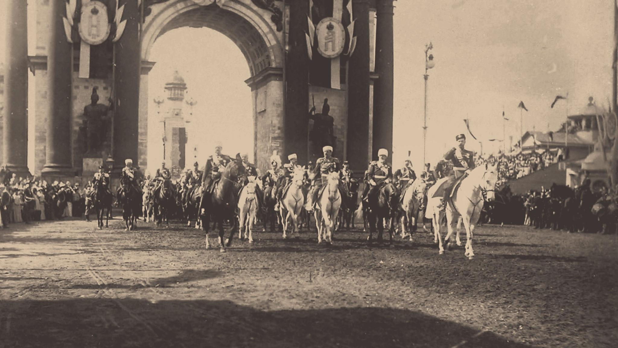 Торжественный въезд Николая II в Москву
