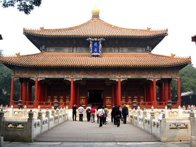 Templo Confucio 3