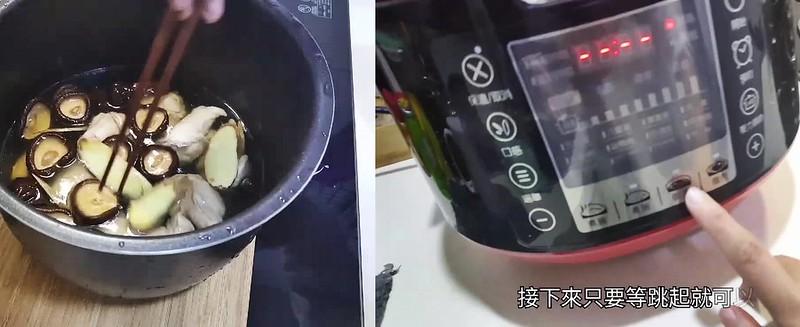 香菇雞湯 (8)