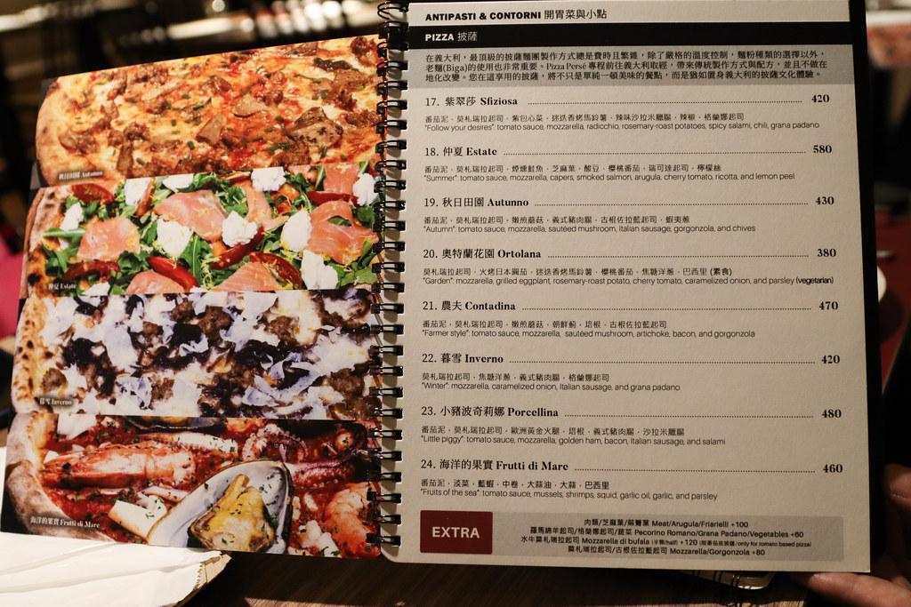 Pizza Persé 傳統式義大利披薩專賣店 (11)