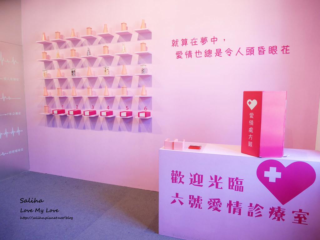 台北一日遊淡水老街附近雨天景點推薦淡水海關碼頭園區 (7)
