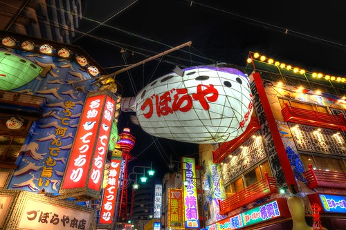 26-02-2019 Osaka vol02 (9)