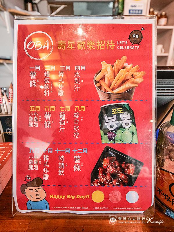 obakoreafood-yuanlin-36