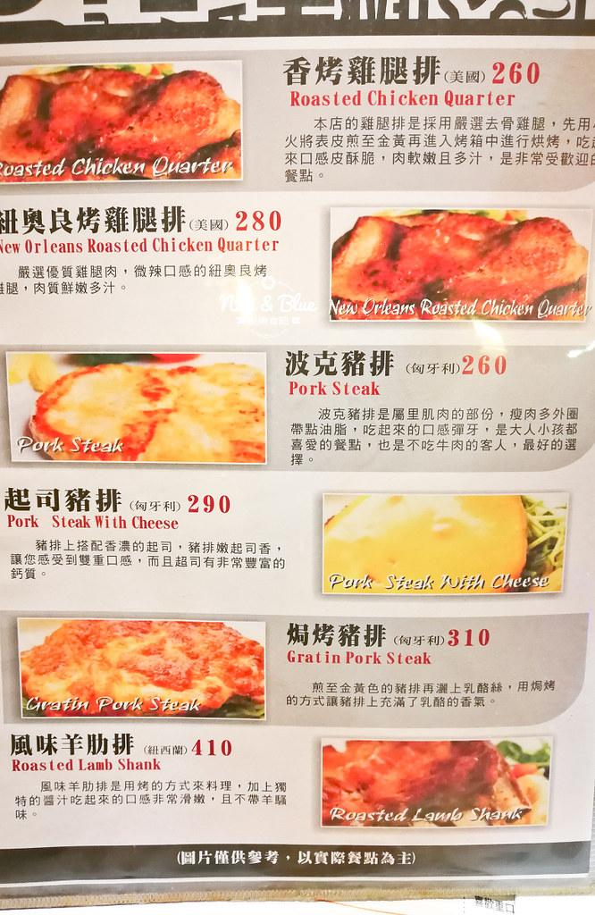 饗厚牛排 菜單 壽星優惠06