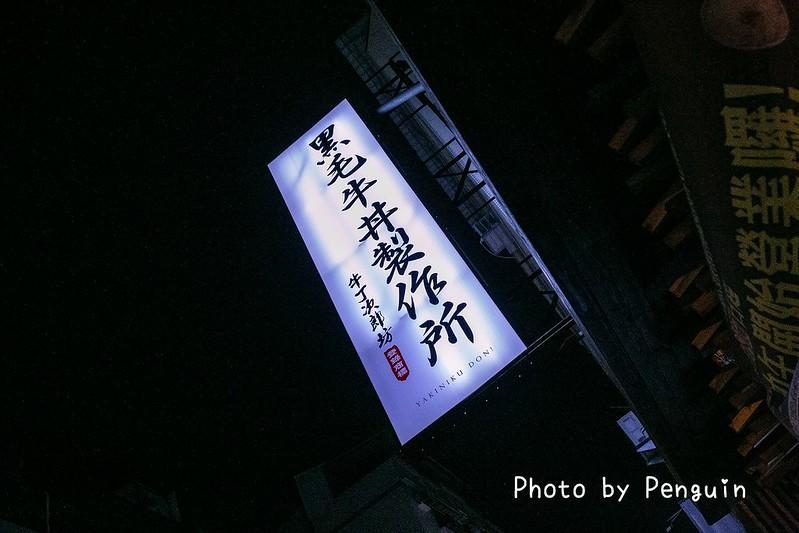 PhotoCap_033