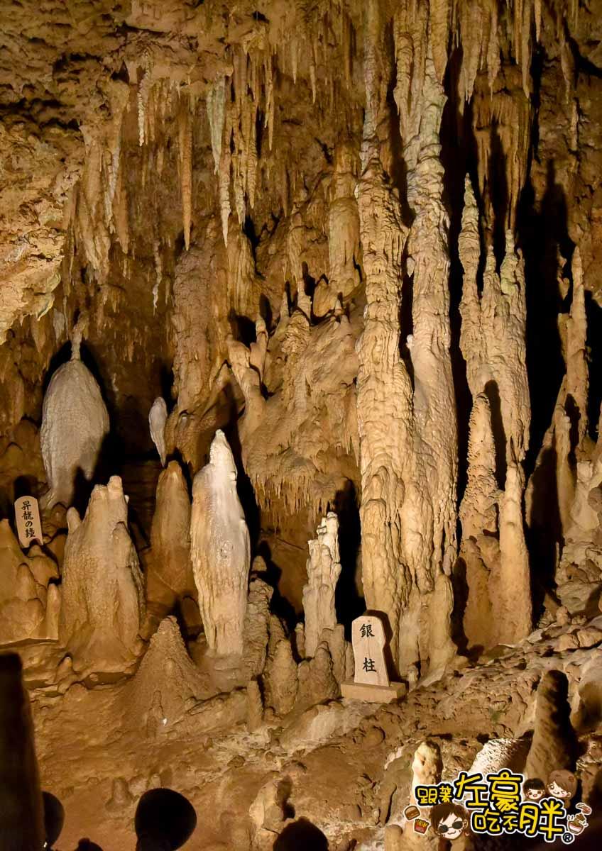 沖繩世界王國村玉泉洞-22