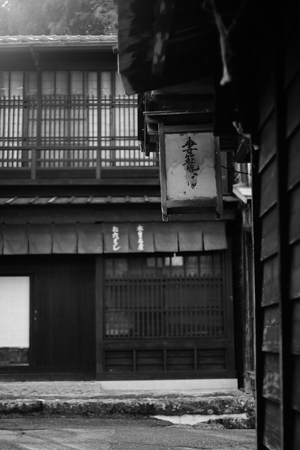 Old station town in Japan / 妻籠宿