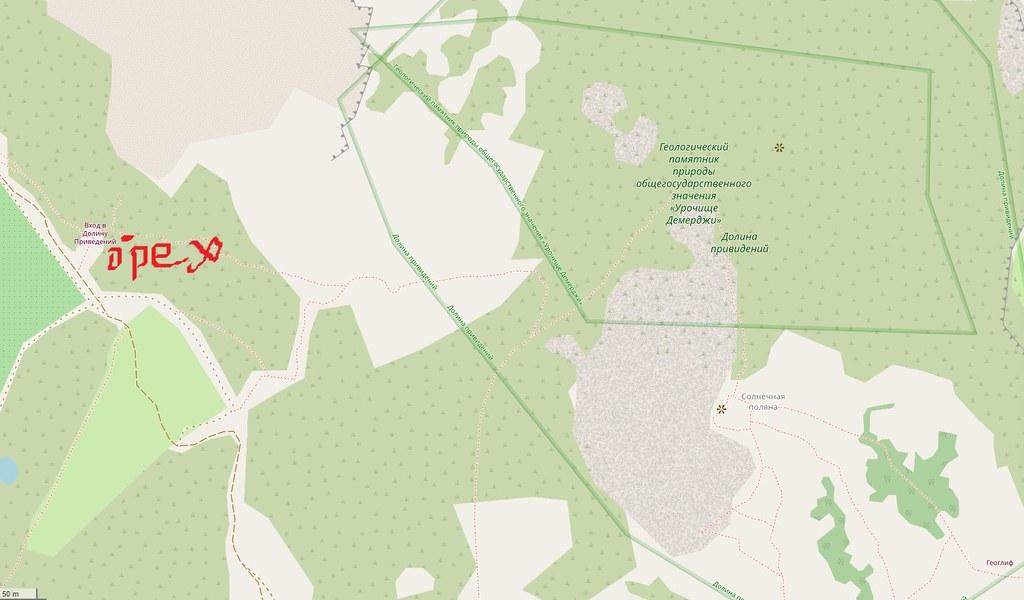 карта троп Долины Привидений