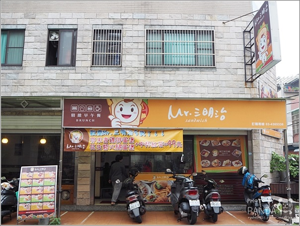 Mr三明治 (11)