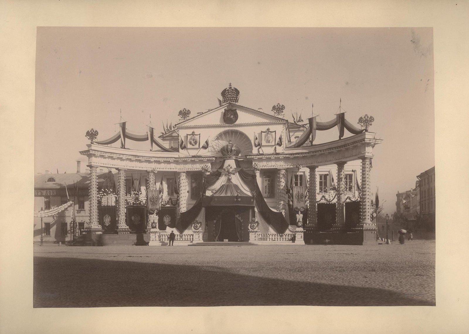Благородное (дворянское) собрание
