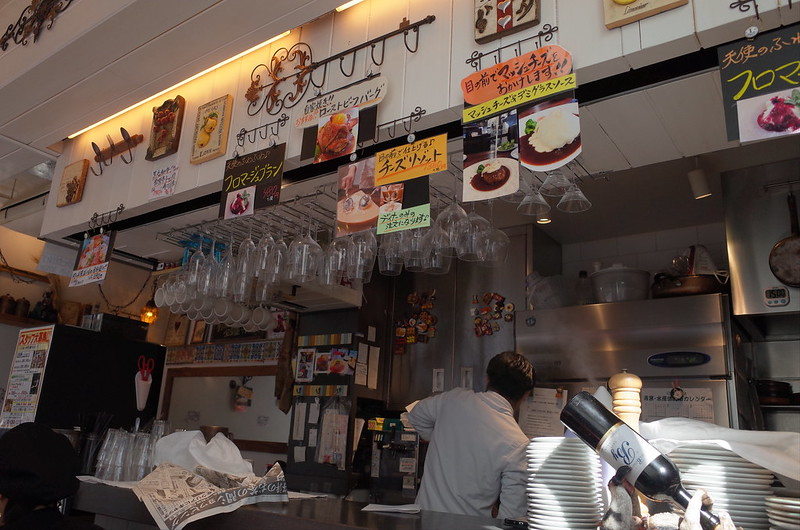 銀座一丁目肉バルバーグマン店内厨房