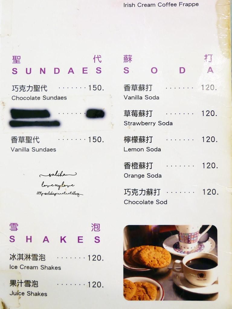 台北西門町蜂大咖啡價目表價錢菜單menu (4)