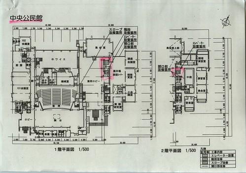 201902_中央公民館エレベータ設置場所説明図