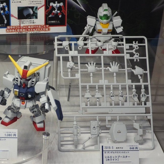 NEXT PHASE GUNPLA-02-2019_31