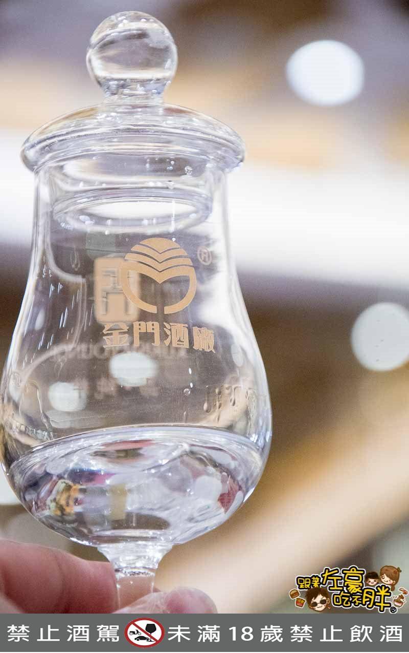 金門酒廠 陳年高粱-6