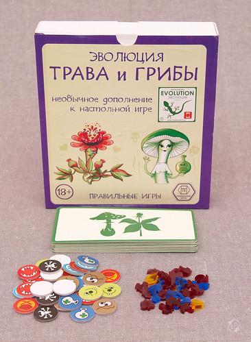 Дополнение к настольной игре Эволюция - Трава и грибы