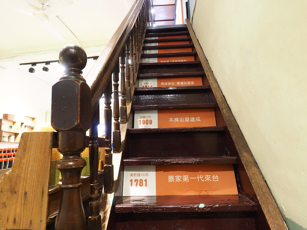 郡九街庄-長泰西藥房 (5)