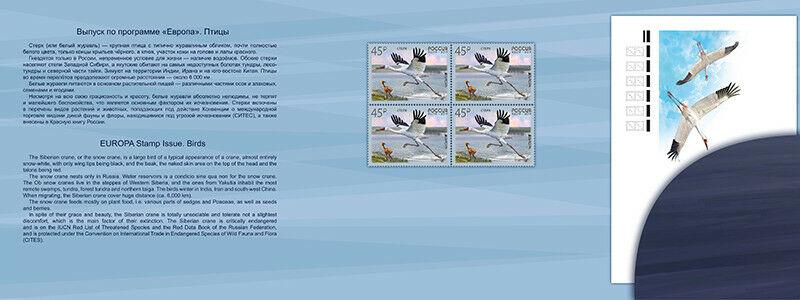 Russia - Europa 2019: National Birds (January 22, 2019) souvenir folder