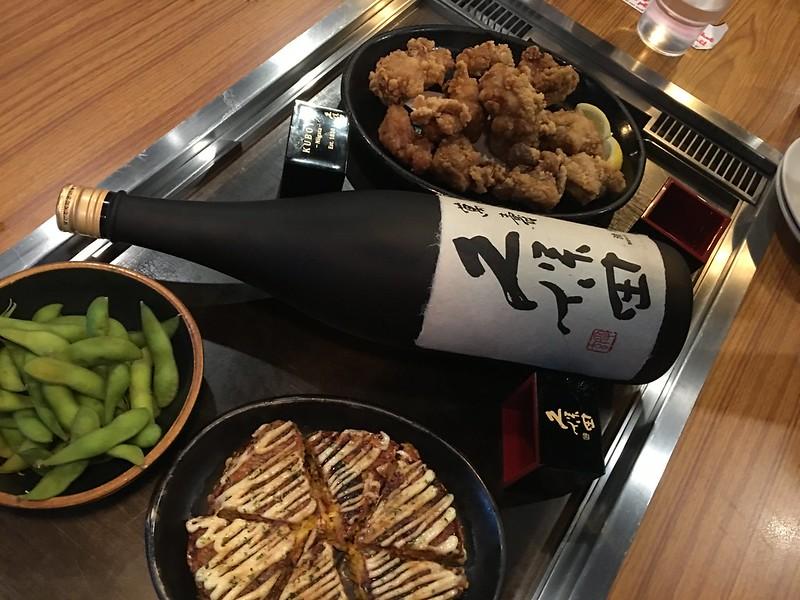 Sake Masterclass, Dohtonbori