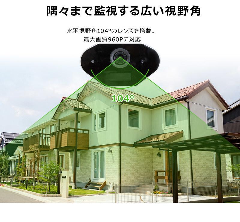 塚本無線 亀ソーラー (16)