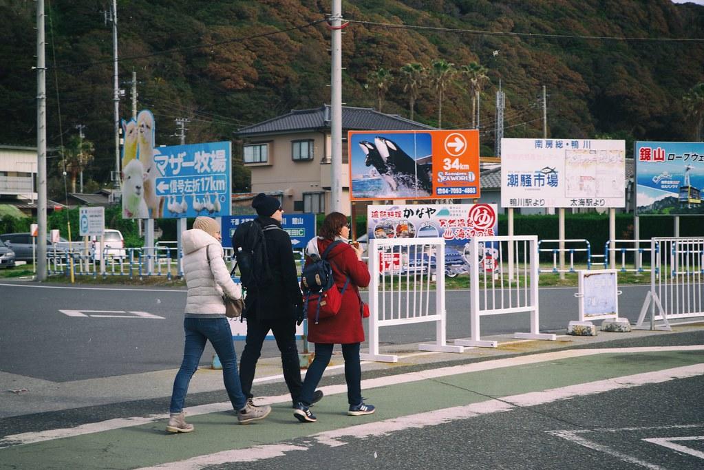 Kyonan-cho in Chiba