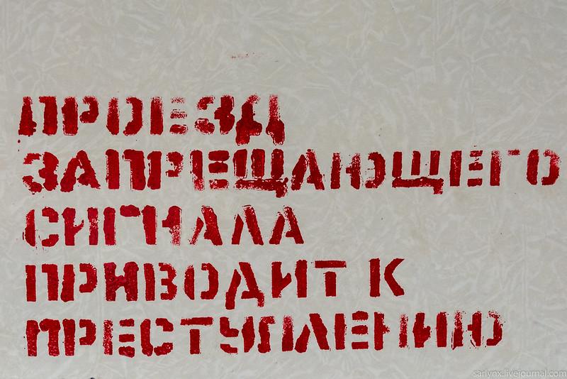 DSC_3860