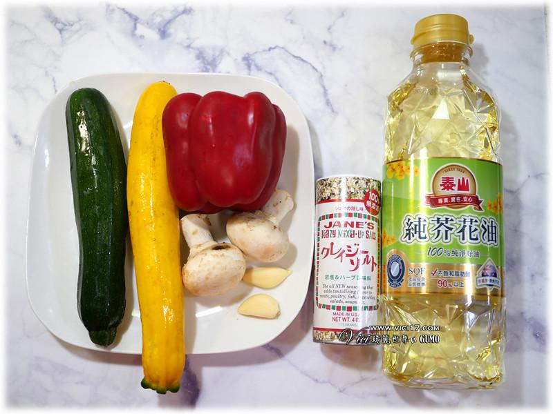 什錦蔬菜佐芥花油醋醬001