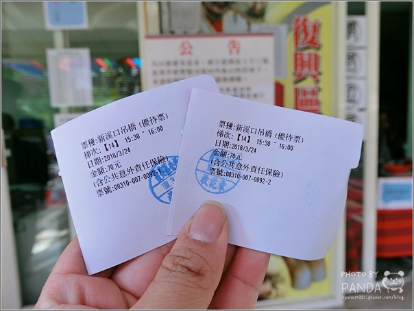 新溪口吊橋 (5)