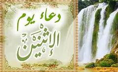 ورد يوم الاحد للامام محيي الدين بن عربي