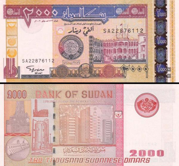 2000 Dinárov Sudán 2002, P62