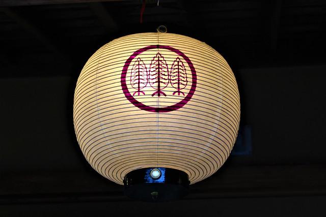 hoshikawasugiyamajinja028