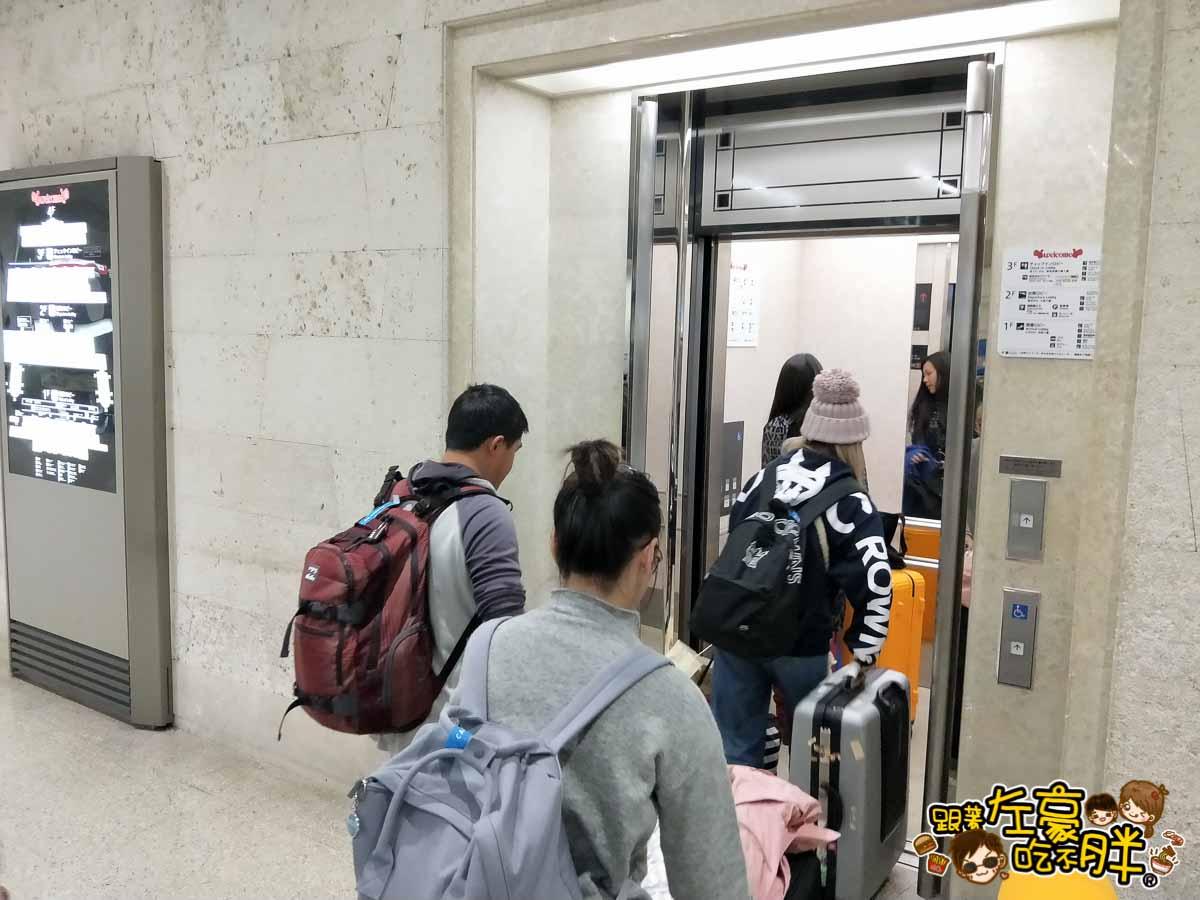 2019沖繩機場交通教學(單軌列車)-38