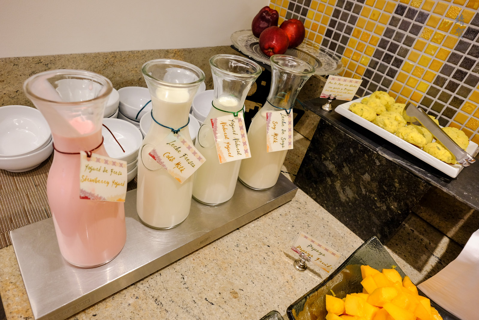 Yogurt and milk