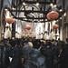 Messe du nouvel an Chinois (Notre Dame de Chine)