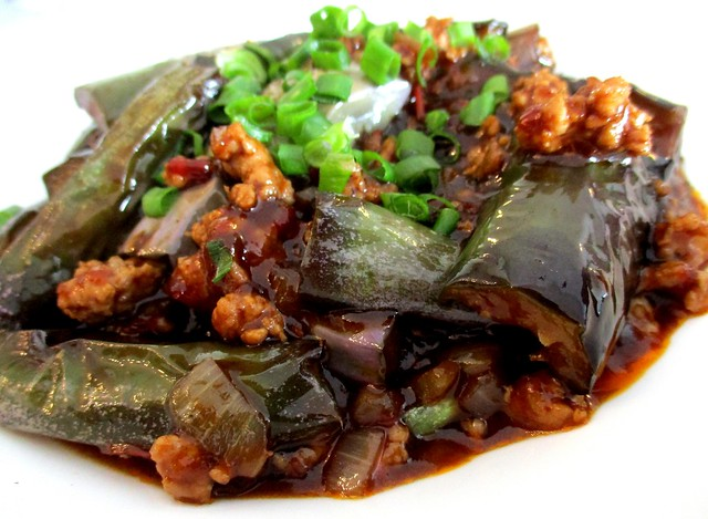 Brinjal with minced meat
