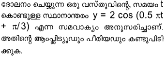 Plus One Physics Model Question Papers Paper 3 9