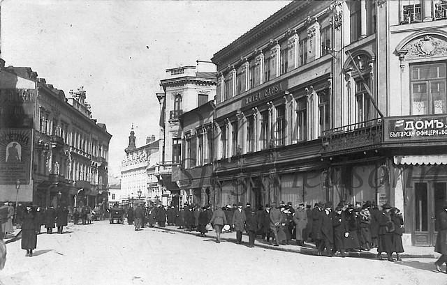 București, ROMÂNIA (anul 1918). Micul Paris sub ocupația germano-bulgară... Hotelul Capșa transformat în �casa ofițerilor bulgari� precum se vede scris în chirilică la intrare (dreapta)