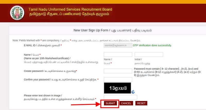 sign up 2nd page