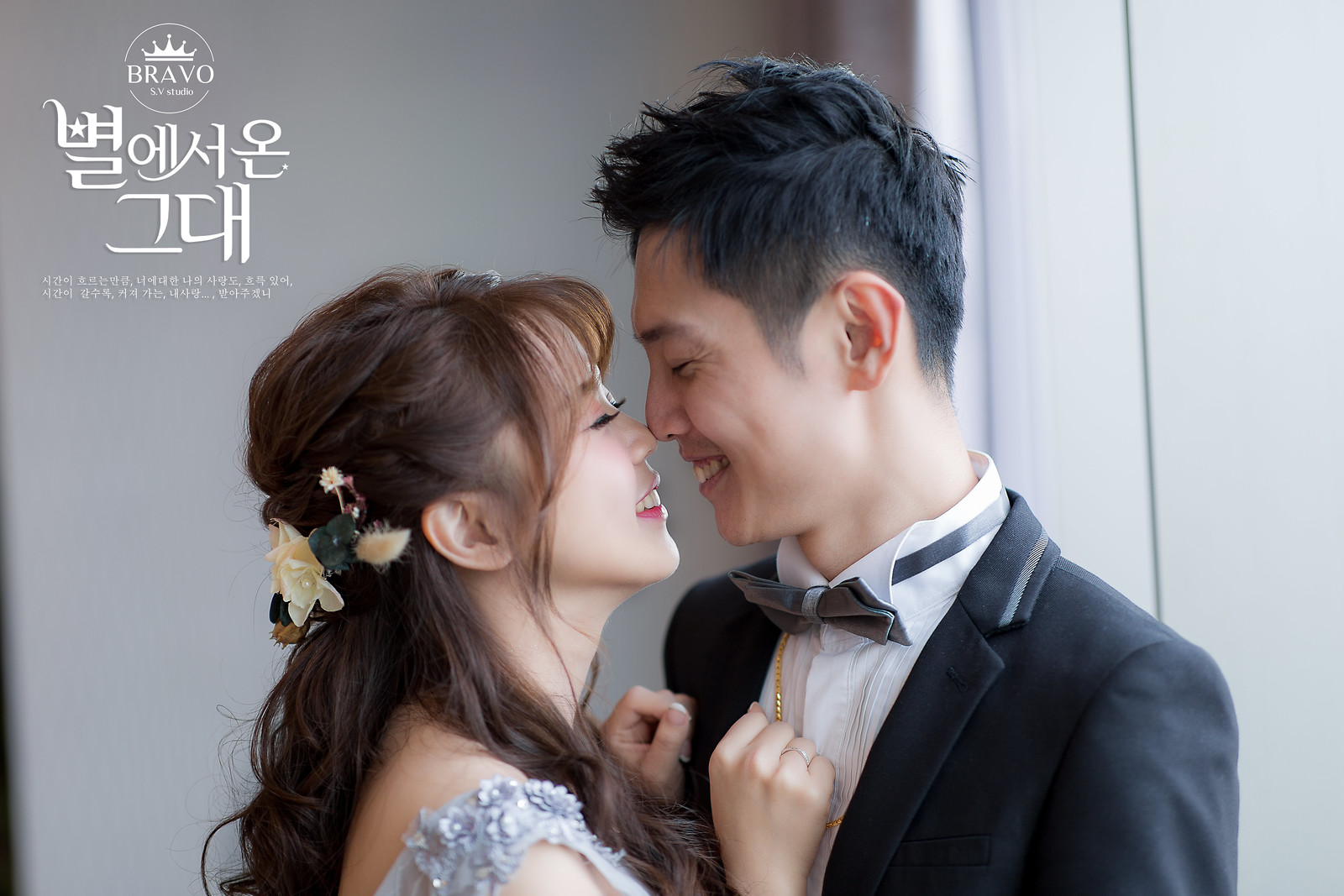wedding20181110_0120