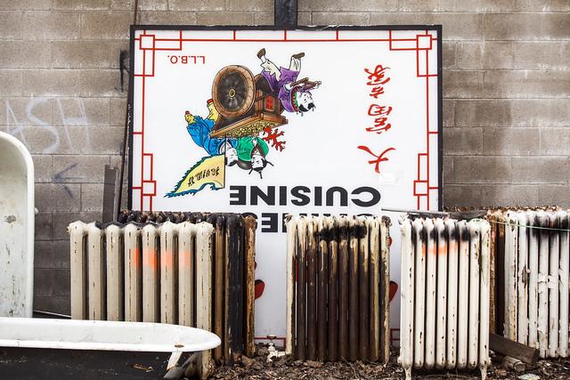 Addison's Inc closes - radiators, Chinese restaurant sign