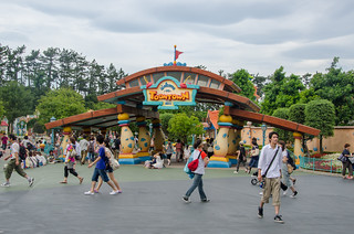 Photo 10 of 10 in the Tokyo Disney Resort - Tokyo Disneyland gallery