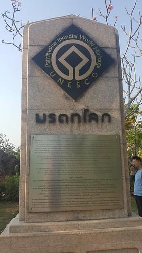 Ayutthaya-0157