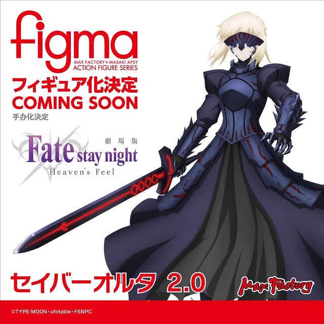 委身於憎恨與絕望的無慈悲之王 figma《Fate/stay night》Saber/阿爾托莉亞·潘德拉剛[Alter](セイバーオルタ) 2.0 製作決定!