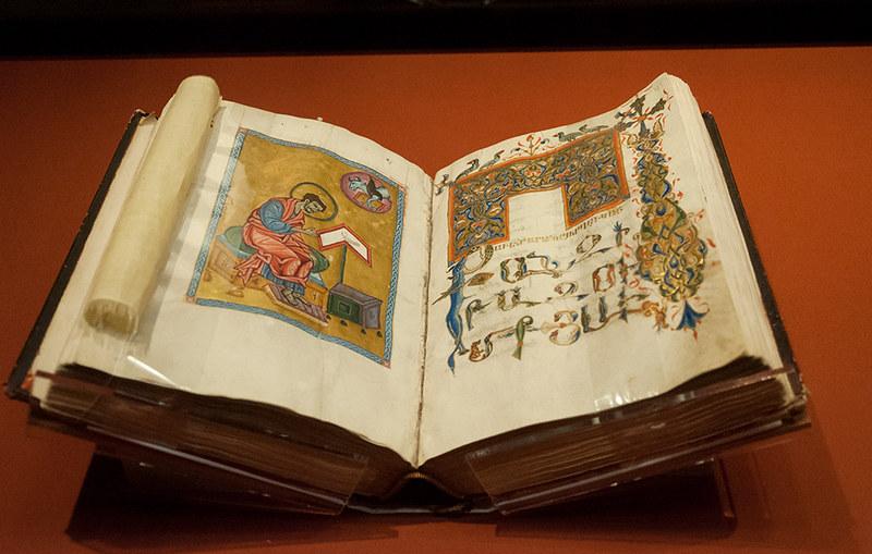 Четвероевангелие. Армения, пров. Шахапуник, обл. Сюник, дер. Оцоп, монастырь Хотакерац Святого Знамения. 1292 г.