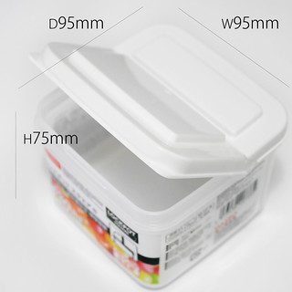 1080x1080 Plastic Container Lock-Pack