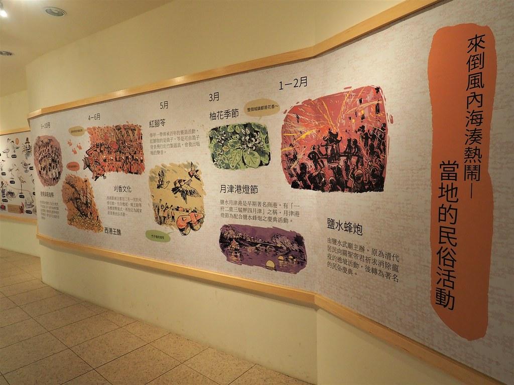 麻豆食農教育 (20)